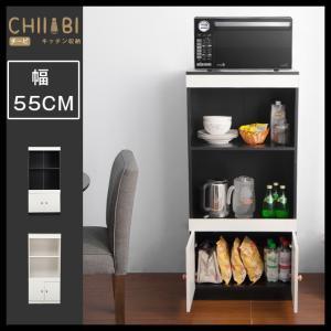 食器棚 キッチンラック キッチン収納 レンジ台 キッチンボード 食器収納 小型レンジ対応 家電収納 台所 キッチンキャビネット 北欧 55幅 40奥 高さ120の写真