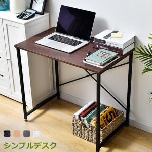 シンプルデスク パソコンデスク デスク おしゃれ 簡易デスク 木製机 机 北欧 ワークデスク オフィスデスク 幅80cm 書斎 PCデスク 作業台 机 PC 学習机