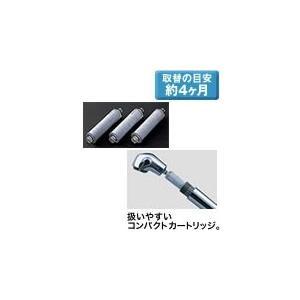タカラスタンダード 取換用カートリッジ 3個入り SF-T20 40446242 CP|myhome-mainte