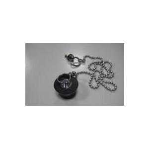 タカラスタンダード 浴槽用ゴム栓 フロFHシスイセンクサリツキL 10196005 CP myhome-mainte