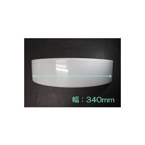 タカラスタンダード 洗面化粧台用照明カバー SHC60.75ランプカハー 10193561|myhome-mainte