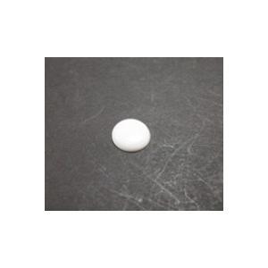 タカラスタンダード 洗面化粧台用ネジキャップ・座金 ネジキャップS PW 10131394 メール便対応|myhome-mainte