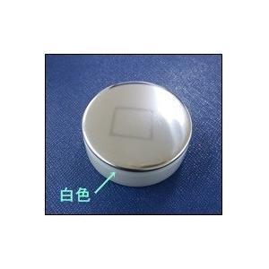 タカラスタンダード 10194135 押しボタン ワンプッシュ排水栓用 AB21-OB2 メール便対応 myhome-mainte