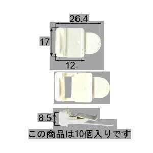 トステム LIXIL アルミ組子後付3型外れ止めピース 10個入 AZGW0009 メール便対応|myhome-mainte