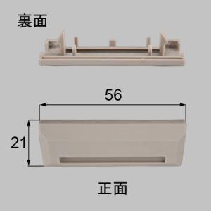 トステム LIXIL 排水キャップ グレー ASP535A メール便対応|myhome-mainte