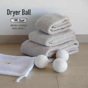 シービージャパン Kogure ドライヤーボール3P ドラム式洗濯乾燥機用 myhome-mainte