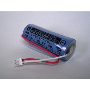 パナソニック Panasonic 住宅用火災警報器専用リチウム電池 SH284552520 CP|myhome-mainte
