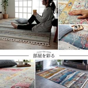 ウィルトン織りカーペット 選べる2柄ウィルトンカーペット 約133×190cm メーカー直送|myhome-mainte