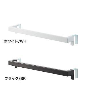 山崎実業  キッチンタオルハンガーバー タワーtower ワイド ホワイト02855|myhome-mainte