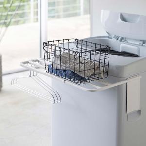 山崎実業  マグネット伸縮洗濯機バスタオルハンガー プレートPlate ホワイト 04875 myhome-mainte