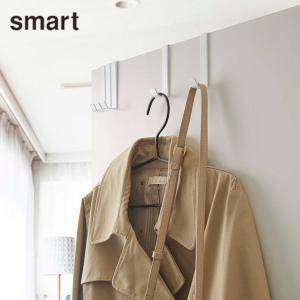 山崎実業 ドアハンガー スマートsmart 5個組 ホワイト4890/ブラック4891  メール便対応|myhome-mainte