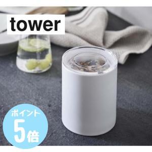 山崎実業  中身が見える陶器キャニスター L  タワーtower  ホワイト5116/ブラック5117 陶器製 保存 パッキン付き myhome-mainte