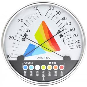 ドリテック dretec 熱中症・インフルエンザ警告温湿度計 ホワイト O-311WT CP|myhome-mainte