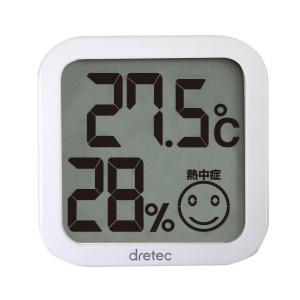 ドリテック dretec デジタル温湿度計 ホワイト O-271WTCP|myhome-mainte