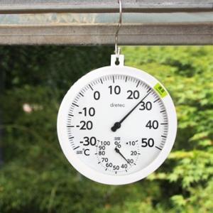 ドリテック dretec アナログ温湿度計「オプティブ」 O-320WT CP|myhome-mainte