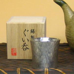 大阪錫器 ぐい呑み ファンネル|myhome