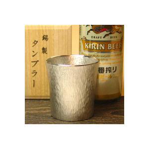 錫 大阪 錫器 タンブラー ファンネル 小  誕生日 お中元 敬老の日 還暦 父の日|myhome