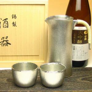 大阪錫器 酒器セットかたらい|myhome