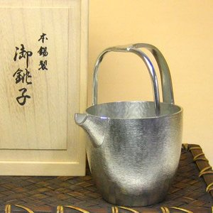 大阪錫器 銚子 よしの|myhome