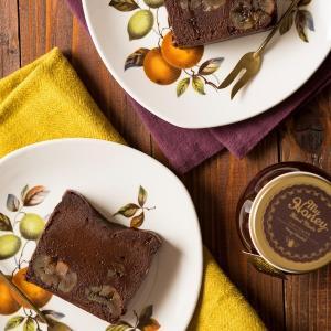 お歳暮 スイーツ ギフト クリスマス チョコレート プレゼント ハニーショコラ お菓子 お返し 内祝い お祝い 手土産 蜂蜜 マイハニー ギフトのし対応可|myhoney|11