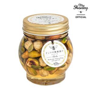 敬老の日 プレゼント ギフト ナッツの蜂蜜漬け エトワール 200g (Lサイズ) のし対応可|myhoney