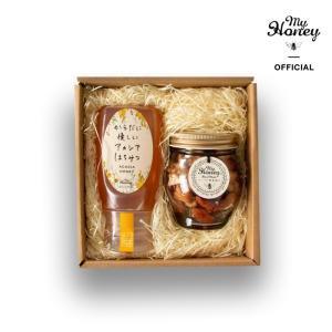 敬老の日 プレゼント ギフト ナッツの蜂蜜漬け 200g + アカシア蜂蜜チューブ 300g のし対応可|myhoney