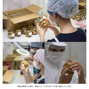 お中元 御中元  プレゼント ギフト お土産 お菓子 スイーツ 内祝い 返礼品 ナッツの蜂蜜漬け80g のし対応可|myhoney|09