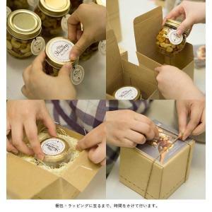 お中元 御中元  プレゼント ギフト お土産 お菓子 スイーツ 内祝い 返礼品 ナッツの蜂蜜漬け80g のし対応可|myhoney|10
