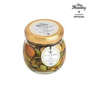 【ギフト】【公式】【MY HONEY(マイハニー)】ナッツの蜂蜜漬け エトワールM M90g ピスタ...