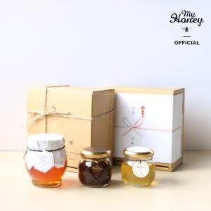 プレゼント ギフト マヌカハニーブレンド 200g と 選べる蜂蜜セット のし対応可|myhoney
