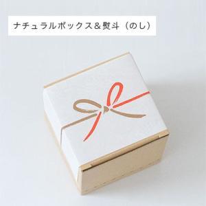 敬老の日 プレゼント ギフト MY HONEY オリジナル ナチュラルボックス|myhoney