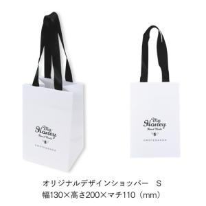 敬老の日 プレゼント ギフト MY HONEY オリジナルデザインショッパー|myhoney