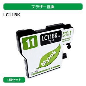 マイインク ブラザー インク LC11BK ブラック bro...