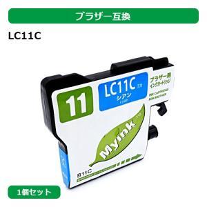 マイインク ブラザー インク LC11C シアン broth...