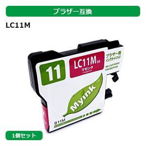 マイインク ブラザー インク LC11M マゼンタ brot...