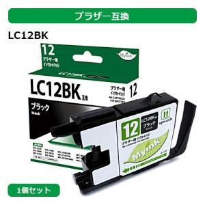 マイインク ブラザー インク LC12BK ブラック bro...