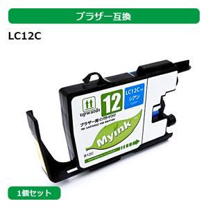 マイインク ブラザー インク LC12C シアン broth...