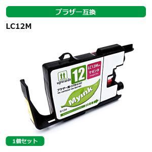 マイインク ブラザー インク LC12M マゼンタ brot...
