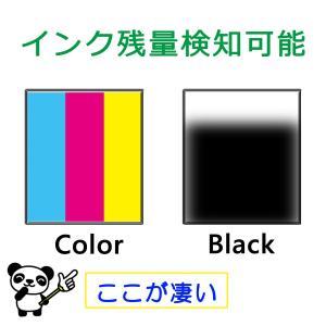 Myink<キャノン (CANON)用BC-310+BC-311 [ブラック+カラー]  大容量 インク残量検知対応>MP493, MP490, MP480, MP280, MP270, MX420, MX350, iP2700対応|myink|02