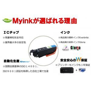 Myink<キャノン (CANON)用BC-310+BC-311 [ブラック+カラー]  大容量 インク残量検知対応>MP493, MP490, MP480, MP280, MP270, MX420, MX350, iP2700対応|myink|04