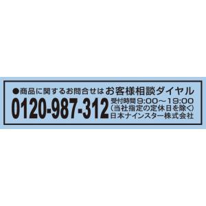 Myink<キャノン (CANON)用BC-310+BC-311 [ブラック+カラー]  大容量 インク残量検知対応>MP493, MP490, MP480, MP280, MP270, MX420, MX350, iP2700対応|myink|06