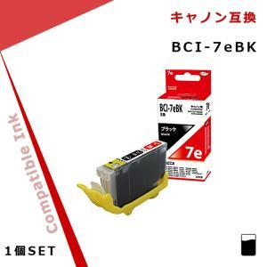 マイインク キヤノン インク BCI-7eBK ブラック C...