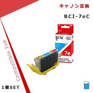 マイインク キヤノン インク BCI-7eC シアン CAN...