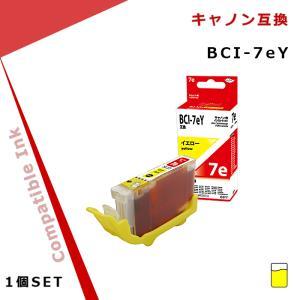 マイインク キヤノン インク BCI-7eY イエロー CA...