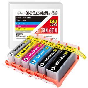 アウトレット品 キヤノン インク BCI-351XL+350XL/6MP 大容量 6本 CANON用...