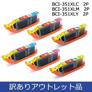 ■対応プリンター機種一覧  PIXUS MG7530F / PIXUS MG7530 / PIXUS...