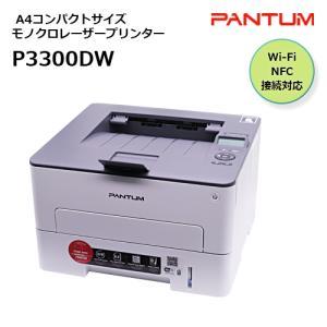 パンタム PANTUM P3300 A4モノクロレーザープリンター コンパクト 白黒 簡単 USB接...
