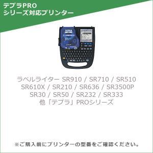 9mm 透明地黒文字 Mylabel NTT9K キングジム用 テプラPRO互換 テープカートリッジ 互換品 ST9K  スリット らくらく 長さ8M myink 02