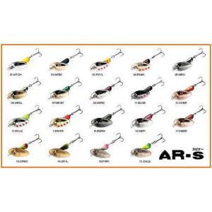 スミス エーアールスピナートラウトモデル 1.6g  AR-S 1.6g  エーアール  スピナー  トラウト モデル|mykiss