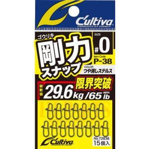 バスデイ マイクロスナップ  マイクロスプーン対応の♯000〜汎用性の高い♯2までをラインナップ|mykiss